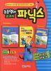 초등영어 교과서 파닉스 1단계(3학년과정)(2018)