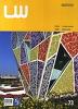 IW(Landscape World) Vol. 73