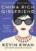 China Rich Girlfriend : 영화 '크레이지 리치 아시안' 원작소설 2편