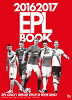 2016 2017 EPL Book