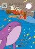 요나를 꿀꺽 삼킨 고래(우리 아이 떠먹이는 성경이야기 5)