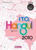 ITQ 한글2010(2018)
