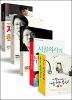 박경철 세트 (6권)