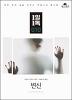 변신 - 1일1독 010