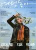 여성동아 (9월호) : 강다니엘,윤지성,배진영,이대휘 표지