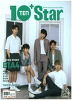 텐아시아 10+Star 매거진(2018년 6월호)