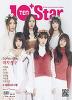 텐아시아 10+Star 매거진(2018년 3월호)