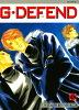 지 디펜드(G Defend). 48