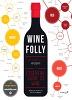 와인 폴리 WINE FOLLY