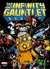인피니티 건틀렛(The Infinity Gauntlet)