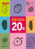 고등 영어듣기 모의고사 20회(2016)