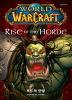 월드 오브 워크래프트: 호드의 탄생
