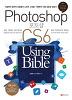 포토샵 CS6 Using Bible