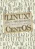 리눅스 서버 관리 바이블