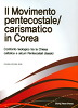 II Movimento Pentecostale/ Carismatico in Corea