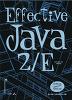 Effective Java(이펙티브 자바)