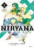니르바나 NIRVANA 2(SL코믹스)