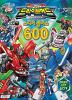 토미카 하이퍼 레스큐 드라이브 헤드 스티커 플러스 600