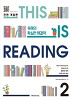 This is Reading. 2(2016)