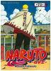 나루토. 72(완결)