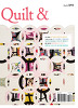 퀼트 앤(Quilt &) Vol. 15