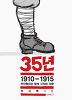 35년 1 : 1910-1915 무단통치와 함께 시작된 저항