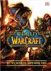 월드 오브 워크래프트 얼티밋 비주얼 가이드: 와우 백과사전