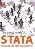 STATA 기초통계와 회귀분석(제2판)