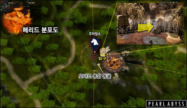 오마르 용암 동굴2.png
