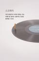 스크래치 - 박재규