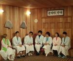 KBS 2TV [해피투게더] 출연현장(홍보사제공)