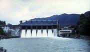 괴산 수력발전소