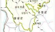 내장산 국립 공원
