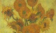 빈센트 반 고흐, 〈꽃병에 꽂힌 해바라기 열다섯 송이〉, 캔버스에 유화 / 100.5×76.5cm