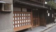 일본의 목조 가옥