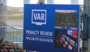 축구의 비디오 판독 시스템(VAR)