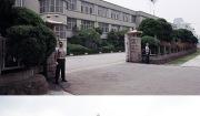 국군기무사령부(國軍機務司令部)