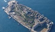 하시마 섬(端島)