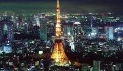 도쿄 타워(Tokyo Tower)