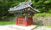전라북도 유형문화재 제27호 순창 삼인대(三印臺)