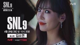 데뷔 23년차 베테랑 여배우! 김소연! 그녀의 반전 매력은?