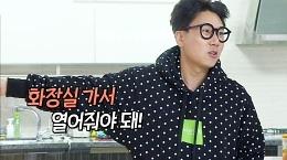 이상민, 채권자 집 4분의 1 임대살이 공개 '상상초월'