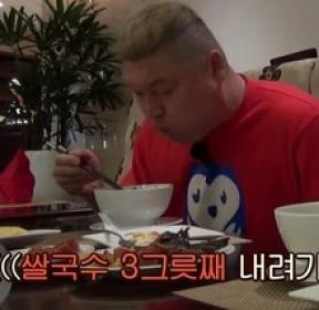 '신서유기' 황제 호동의 약간 초라한(?) 아침 식사