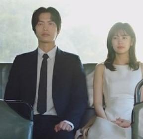 '이번생은' 정소민·이민기, 본격적인 결혼 준비 시작!