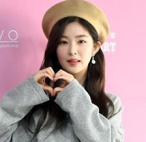 레드벨벳 아이린, 사랑스러운 여친룩