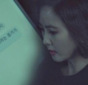 """'미스티' 협박 문자 받은 김남주 """"네가 죽였잖아"""""""
