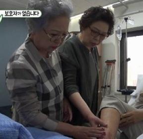 """'미우새' 박수홍, 병문안 온 이모들 잔소리 """"넌 맞아야 돼"""""""