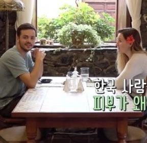 """'윤식당' 박서준에 """"피부 완벽, 김치 때문인가"""""""