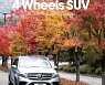 4 Wheels SUV Meets Autumn Leaves