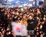 [경향포토][12.3 촛불집회]박 대통령 퇴진 외치는 시민들